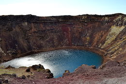 Volcanic crater , Maggie R - May 2016