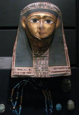 Egyptian artifact, Albert R - November 2009