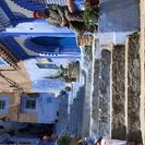 Escapada de un día a Chefchaouen desde Fez, Fez, MARRUECOS