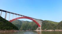 Daning River