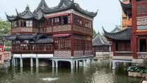 Shanghai Old Town (Nanshi)