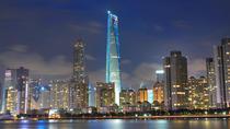 World Financial Center Building