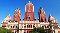 Birla Lakshmi Narayan Temple & Museum