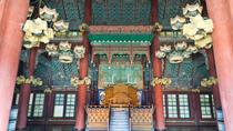 Changdeokgung Palace (Changdeok Palace)