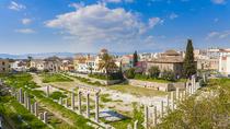 Agora of Athens