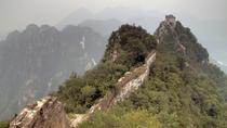 Great Wall at Jiankou