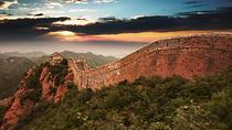 Great Wall from Jinshanling to Simatai