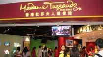 Madame Tussauds Wax Museum Hong Kong