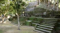Cahal Pech Maya Site & Museum (Cahal Pech)