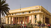 Kenyan National Archives