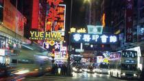 Top Nightlife Experiences in Hong Kong