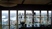 360 Bar and Dining at Sydney Tower