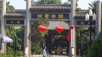 Shu Yuan Men Street