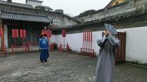 Jingjiang Mansion