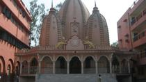 Bharat Sevashram Sangha Temple