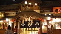 Oedo-Onsen-Monogatari