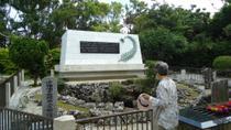 Himeyuri Peace Museum