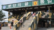 Choosing a DMZ Tour