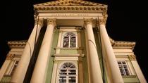 Estates Theatre