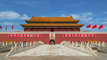 Gate of Heavenly Peace (Tiananmen Tower)