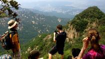 Mt Bukhan