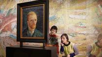 Van Gogh's 125th Anniversary