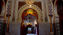 Zaouia de Moulay Idriss II