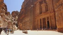 Petra Filming Sites