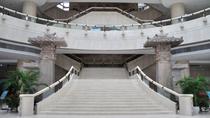 Three Gorges Museum (Chongqing Museum)