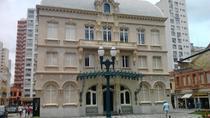 Palace of Liberty Cultural Center (Paco da Liberdade Cultural Centre)