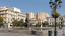 Kotzia Square