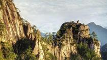 Mt Huangshan (Yellow Mountain)