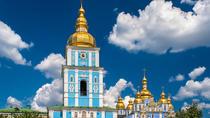 St Michael's Golden-Domed Monastery