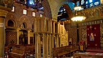 Saints Sergius and Bacchus Church (Abu Serga)