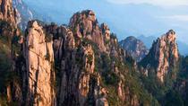 Xihai Grand Canyon