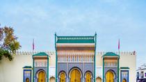 Royal Palace of Fez (Dar el Makhzen)