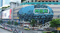 Centre commercial MBK
