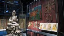 Geneva EthnograMuseum (Musée d'ethnographie de Genève)