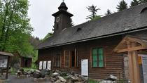 Open-Air Mining Museum