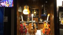 Musicians Hall of Fame and Museum