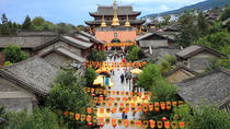 Dali Old Town (Dali Gucheng)