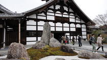 Arashiyama Park