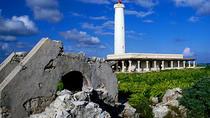 Faro de Punta Celerain (Punta Sur) Ecological Park