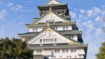 Osaka Castle (Osaka-jo)
