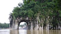 Elephant Trunk Hill (Xiangbishan)