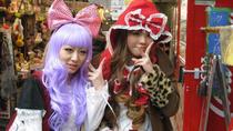 4 Must-Visit Neighborhoods in Tokyo