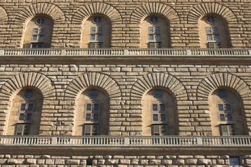 Palácio Pitti (Palazzo Pitti)