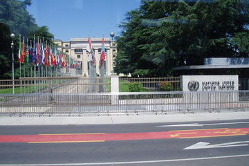 Palace of United Nations (Palais des Nations Unis)