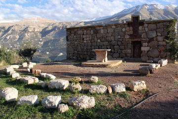 Qadisha Valley (Kadisha Valley)