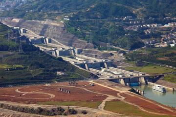 Three Gorges Dam Five-Step Ship Lock